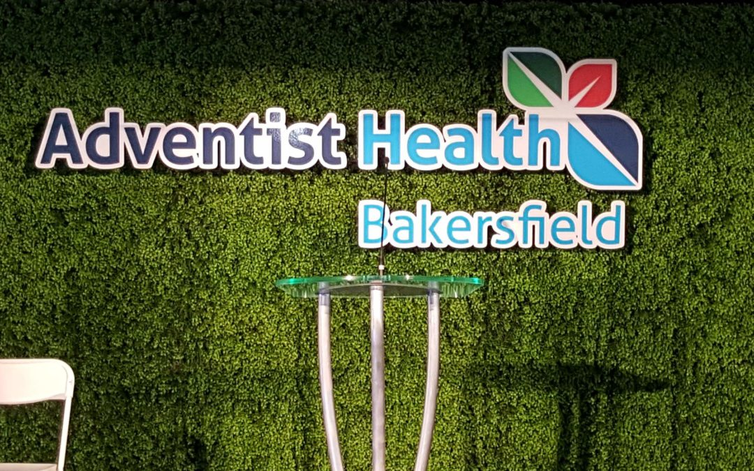 Temporary Event Signage For Adventist Health